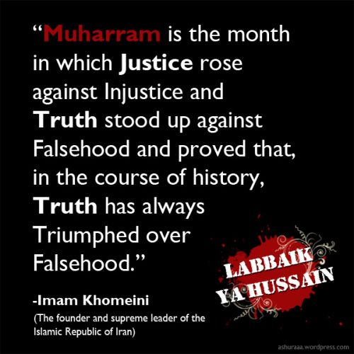 Muharram Images With Quotes 2018