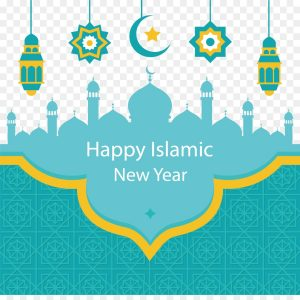 Muslims New Islamic Year