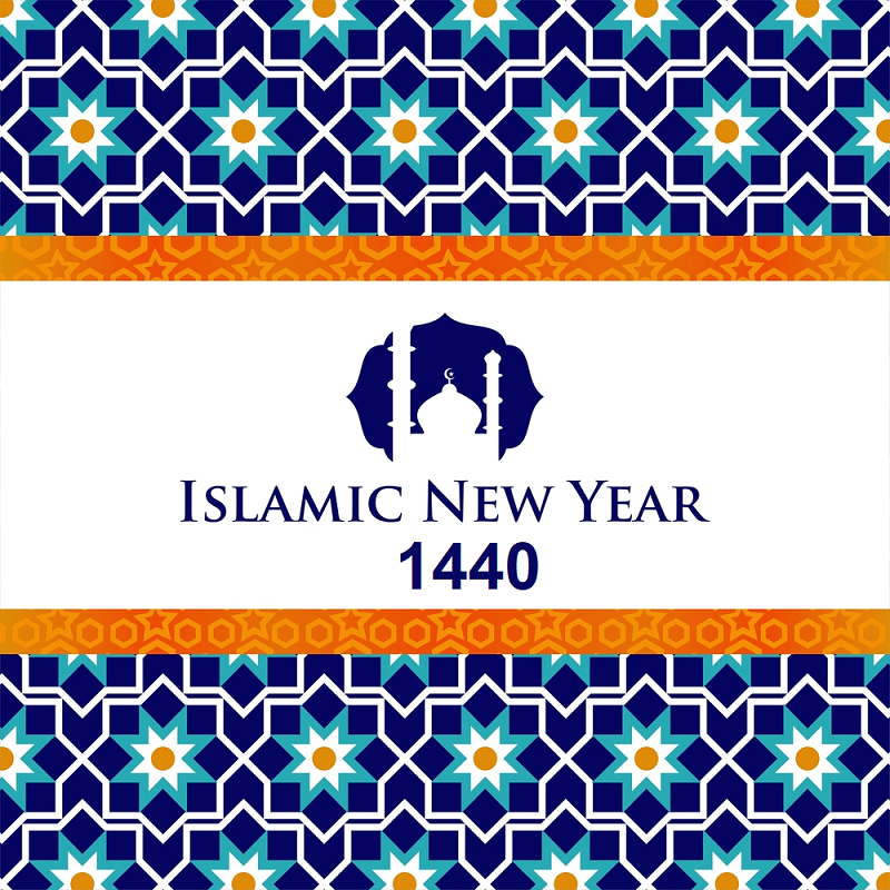 Muslims New Islamic Year Images