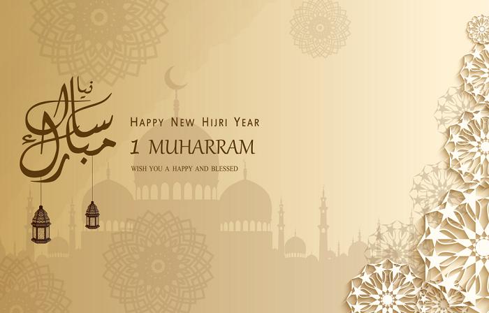 New Islamic Year - Muharram Wishes Messages