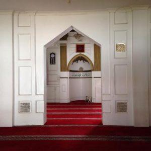 Perth Prayer Times