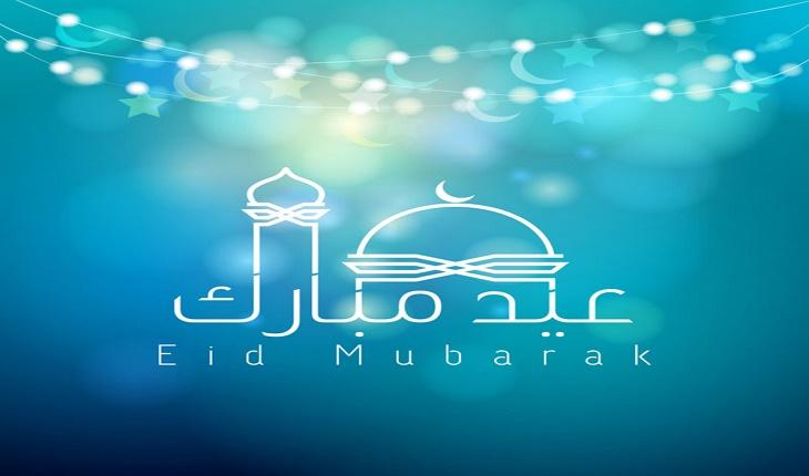 Eid Al Adha Wishes 2019