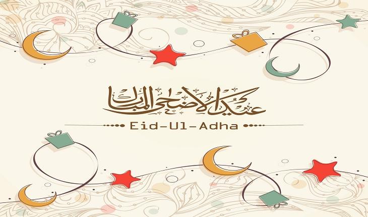 Muslims Happy Eid ul Adha Wishes