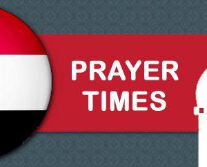 Prayer Times Cairo