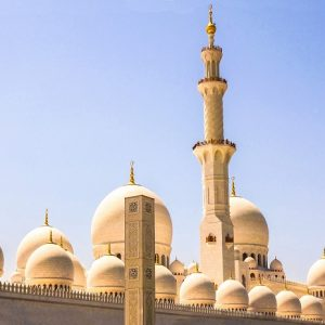 Prayer Times Doha