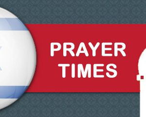 Prayer Times Jerusalem