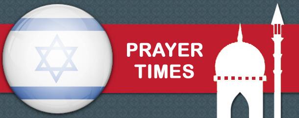 Prayer Times Jerusalem