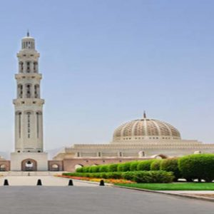 Prayer Time Muscat