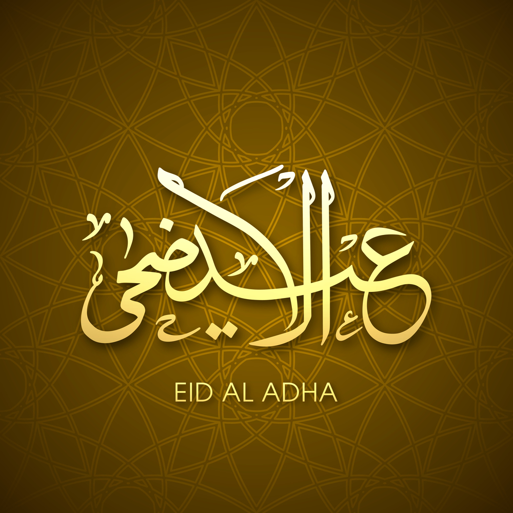 Eid ul Adha Greeting Messages