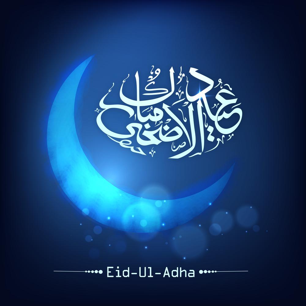 Eid Al Adha Celebrations