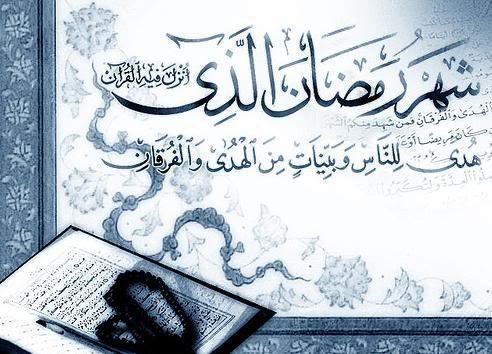 Happy Ramadan Mubarak Wishes Messages in Urdu