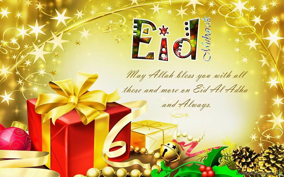 Muslims Happy Eid Mubarak Wishes