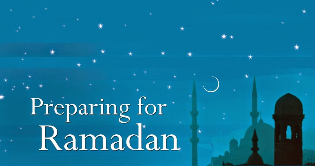 New York Ramadan Calendar