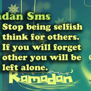 Ramadan Mubarak SMS 140 Words