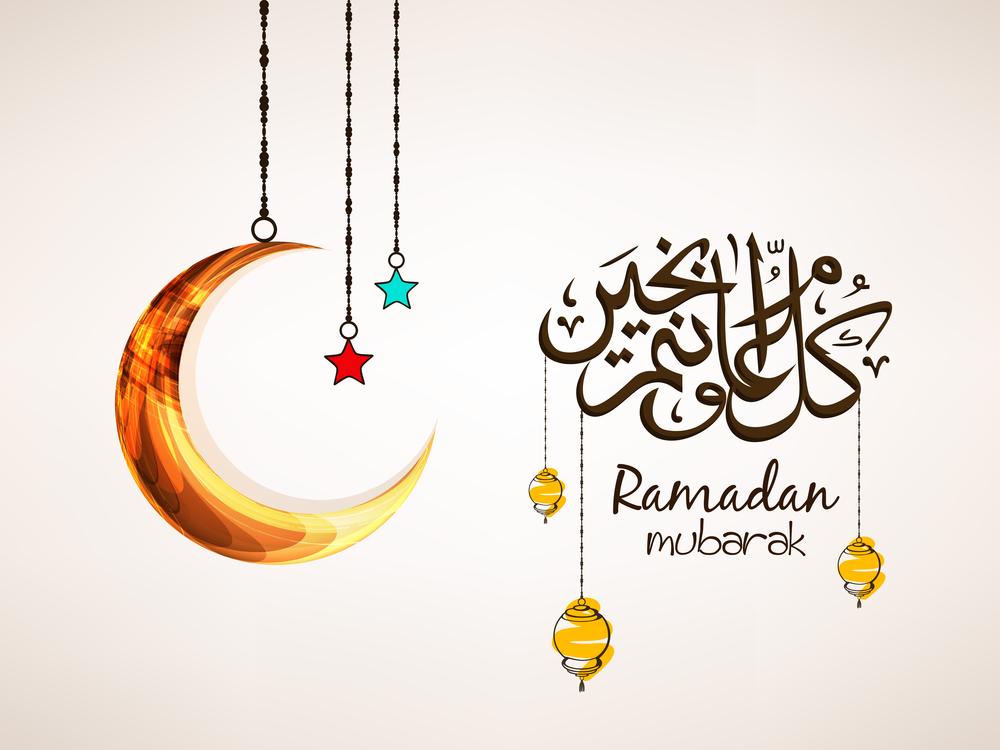 Ramadan First Ashra Mubarak SMS Messages Wishes