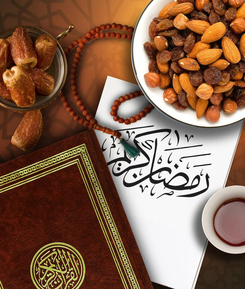 Advance Ramadan Mubarak SMS Wishes