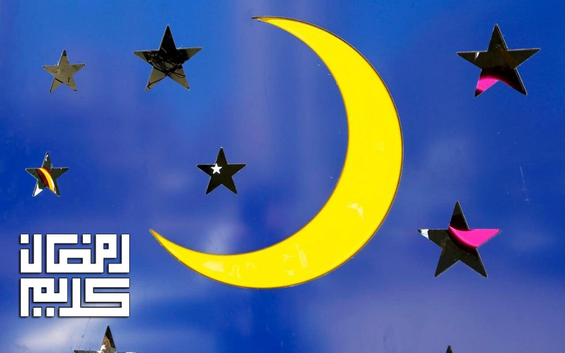 Welcome Ramadan SMS Messages Wishes