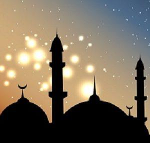 Islamic Prayer Times Ajman