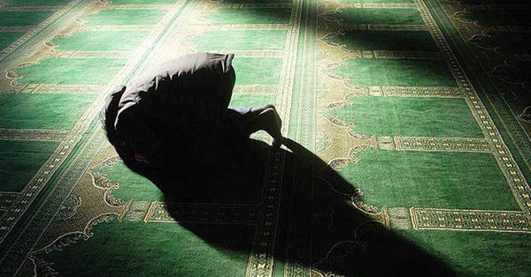 Muslim Prayer Times Oakland California USA
