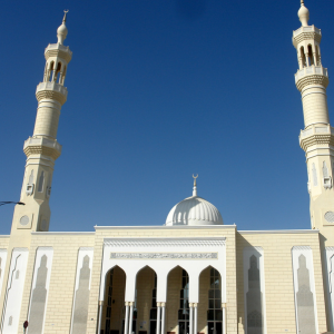 Muslims Sharjah Prayer Times