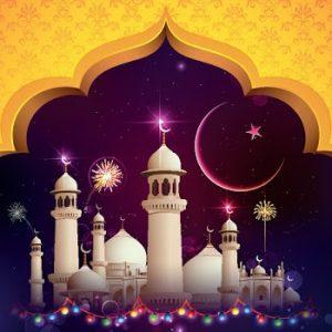 Melbourne Ramadan Calendar