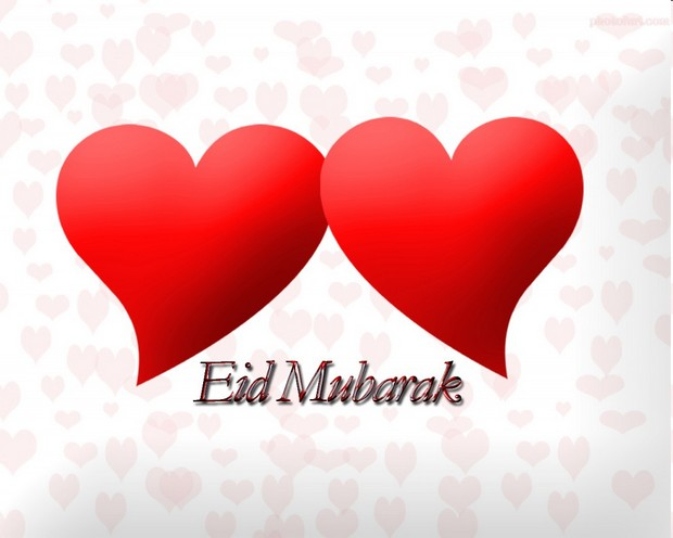 Happy Eid Mubarak Quotes For Wife From Husband