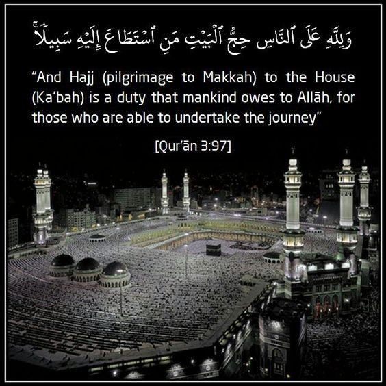 Hajj Quotes From Quran