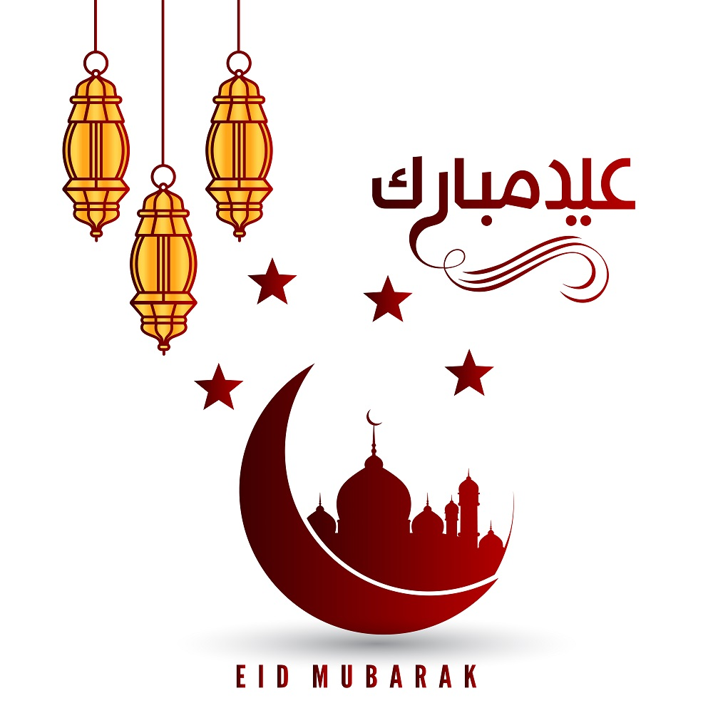Eid Mubarak Cards Free Download