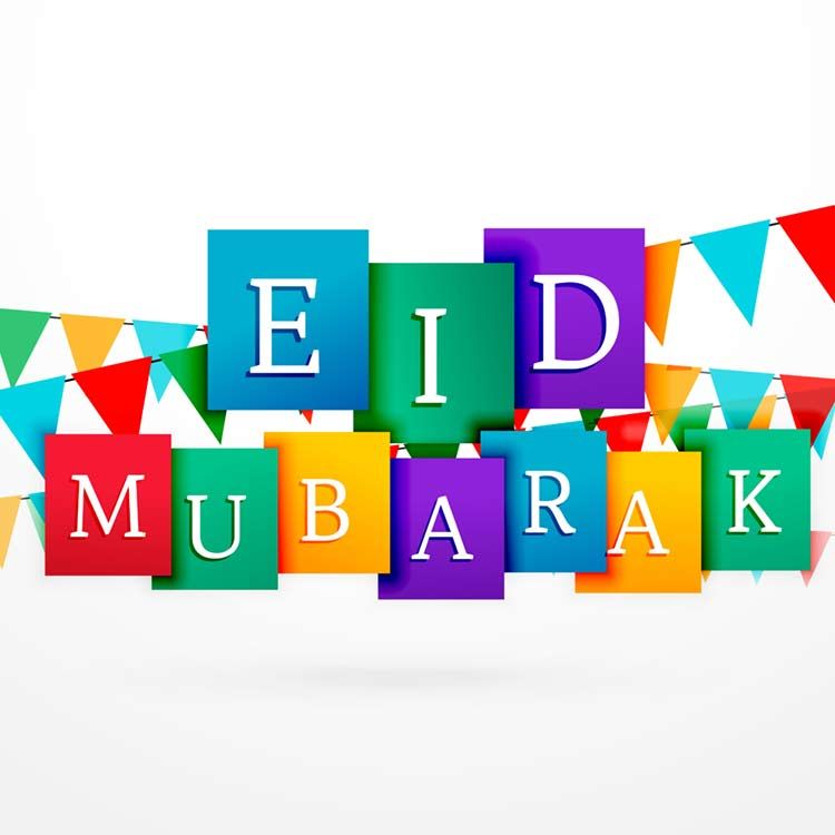 Eid Mubarak HD Wallpaper Free Download