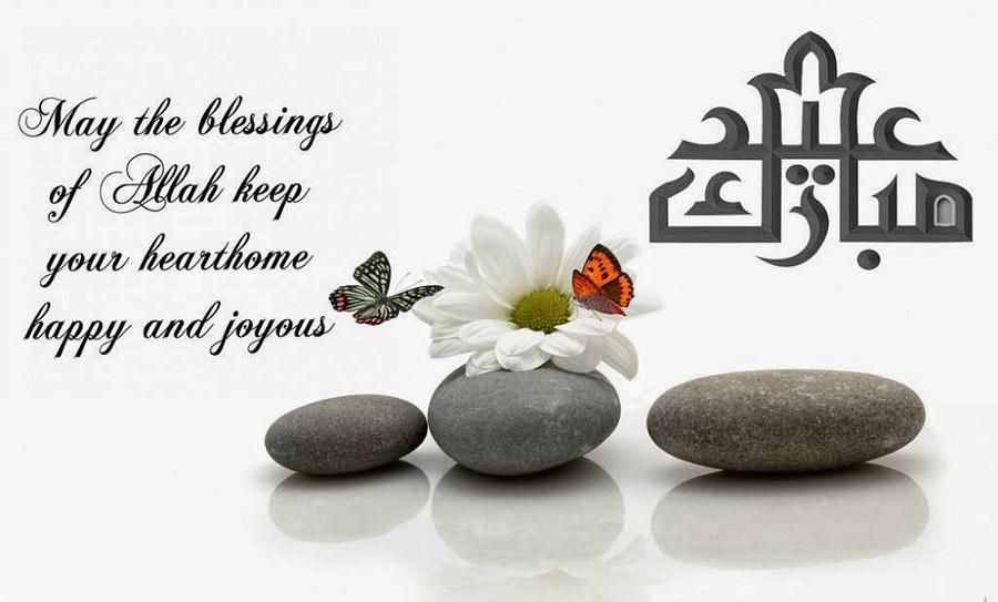 Eid Ul Adha Mubarak Images Wishes