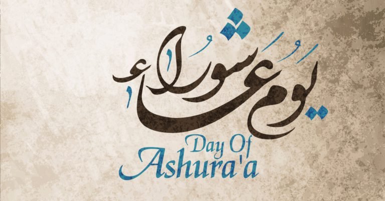 Ashura Quotes Messages