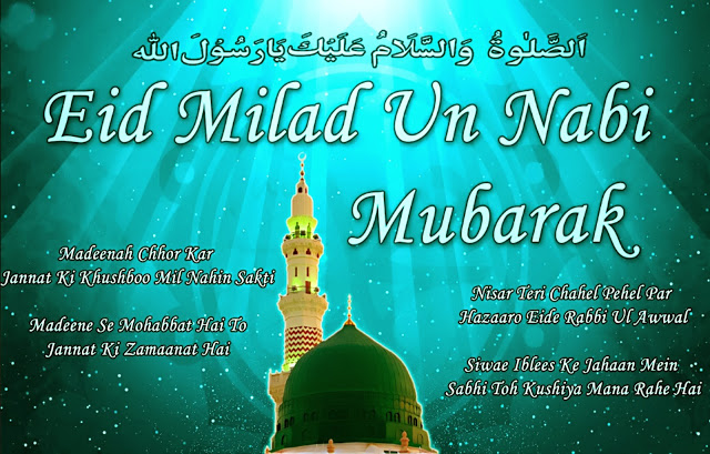 Eid Milad Un Nabi Greetings Wishes