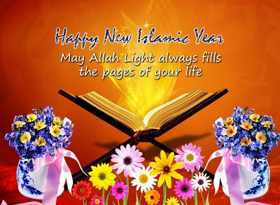 Happy New Islamic Year For Muslims
