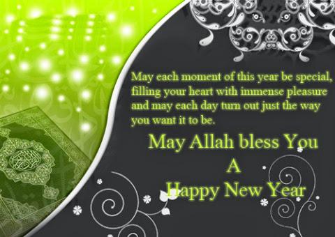 Islamic New Hijri Year Wishes