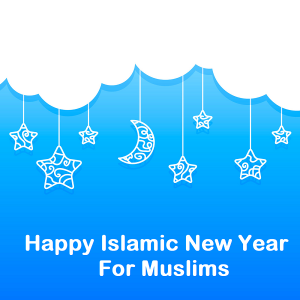 Islamic New Year SMS Messages