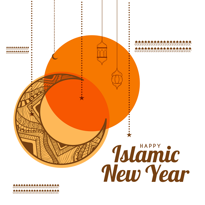Top 20 Latest Islamic New Year Wishes 2020 For Muslims