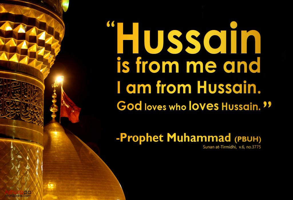 Muharram Ashura Quotes About Imam Hussain (R.A) By Famous Personalities