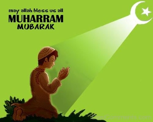 Muharram Images Wishes