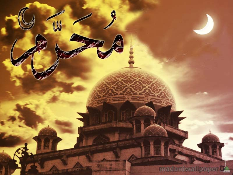 Muharram ul Haram HD Wallpapers