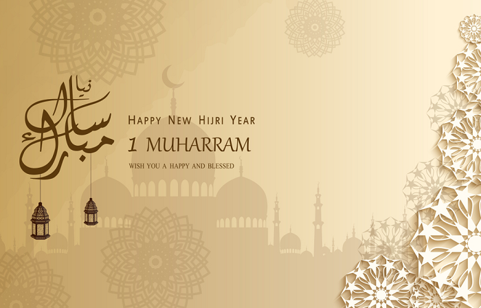 New Islamic Year - Muharram Wishes Messages