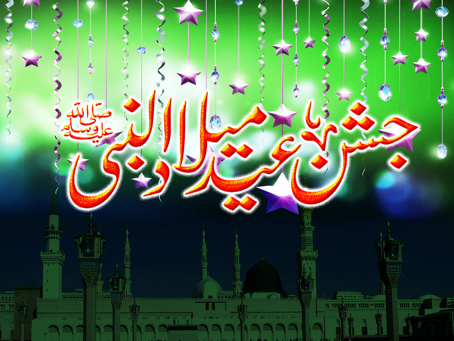 Eid Milad Un Nabi Images Wallpapers